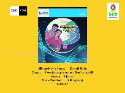 02 Kavadi Sindu - Yaro Sonanga Yennanu Oru Vannakili - S P Balasubramaniam - S Janaki - Vaali
