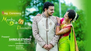 Ring Ceremony | Monika & Devendra | Highlight