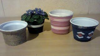 декор горшков для цветов.   Decor pots for flowers