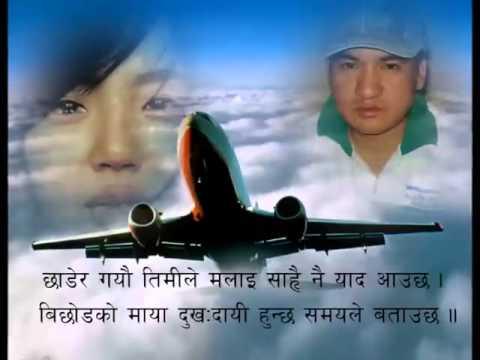 Best Nepali Song Jodeko Nata Todera Gayau