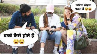 Bachhe Kaise Hote Hai ( बच्चे कैसे होते है ) Prank on stranger girls | Prank By Somesh Brijwasi |