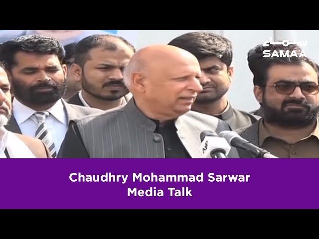Chaudhry Mohammad Sarwar Media Talk | Samaa TV | February 23, 2019