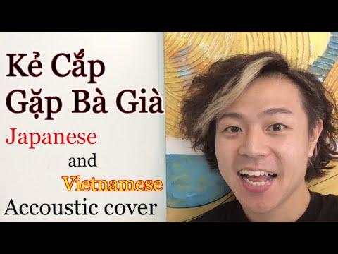 Kẻ Cắp Gặp Bà Già//Hoàng Thùy Linh//Accoustic cover//Japanese and Vietnamese