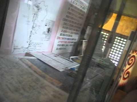 神功皇后と徐服秦氏物部氏を求めて博物館を訪問 竹取翁博物館 2014823