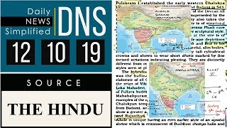 Daily News Simplified 12-10-19 (The Hindu Newspaper - Current Affairs - Analysis for UPSC/IAS Exam)