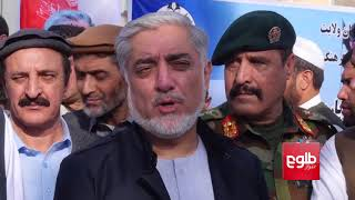 Kabul Expects Positive Results From Quadrilateral Meeting