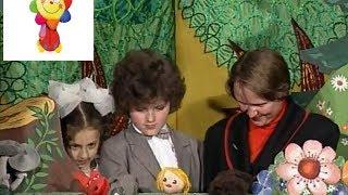 видео Материал по теме:  Домашний кукольный театр | скачать бесплатно | Социальная сеть работников образования