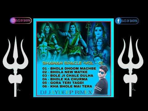 Repeat GANPATI RAKHO MERI LAAJ ( TESTING SPECIAL ) DEMO || DJ AMAN