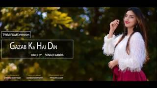 Gazab Ka Hai Din | Female version |Cover By Sonali Nanda |