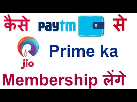 how to cancel prime membership