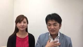 こんにちは、大沢清文です。 【福岡1期生】大募集!エステオーナーのた...