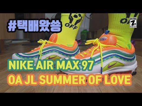 #택배왔쑝 나이키 에어 맥스 97 나이키 온 에어 자스민 레이조드 런던 썸머 오브 러브 NIKE AIR MAX 97 OA JL LONDON SUMMER OF LOVE