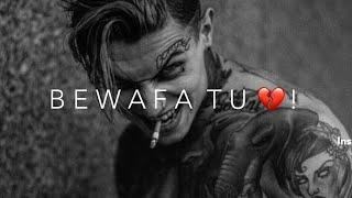 💔Very Sad 😭 Heart Touching Ringtone/Status 2019 💔   Breakup Status 😢   Breakup Ringtone 😭💔