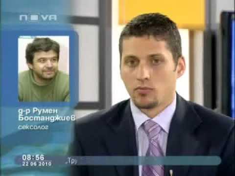 За третият гей парад в София, NovaTV, 22 06 2010 2 3   YouTubeo 7; }