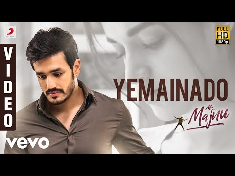 Mr. Majnu - Yemainado Telugu Video | Akhil Akkineni, Nidhhi | Thaman S