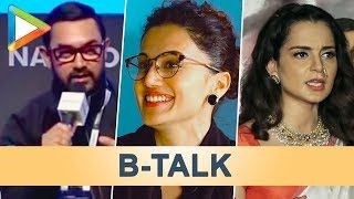 B-Talk | Aamir Khan on his Funny Relationship with Technology|Kangana takes dig at Ranbir| SRK