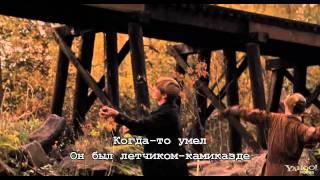 """Трейлер: """"Не сдавайся"""" (""""Restless"""") / русские субтитры/ HD"""