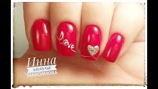 ❤ НАРАЩИВАНИЕ ногтей на ФОРМЫ ❤ COSMOPROFI ❤ ФОРМА ногтей КВАДРАТ ❤ СЕРДЦЕ на ногтях ❤