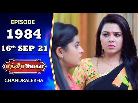 CHANDRALEKHA Serial | Episode 1984 | 16th Sep 2021 | Shwetha | Jai Dhanush | Nagasri | Arun
