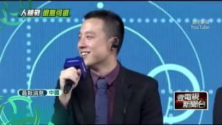 棋界五龍圍攻AlphaGo 人多嘴雜還是輸了    即時新聞   新聞   壹電視 NextTV
