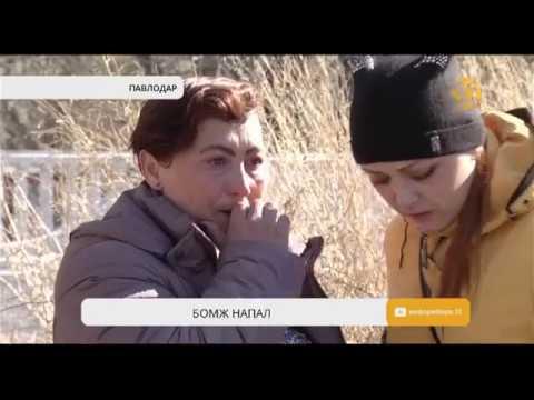 В Павлодаре 32-летний мужчина напал на двоих детей