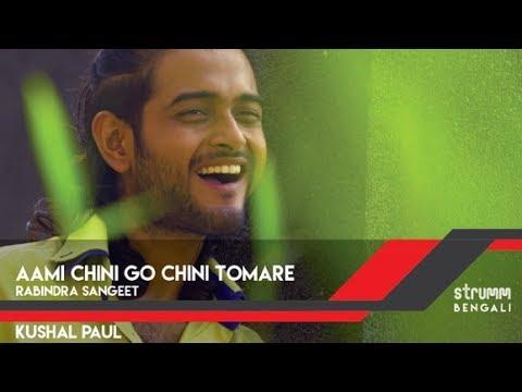 Aami Chini Go Chini Tomare I Rabindra Sangeet I Kushal Paul