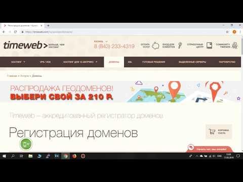 ТОП 3 лучших хостингов для сайтов 2019 года в России