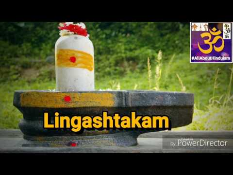 Lingashtakam By SP Balasubramaniam