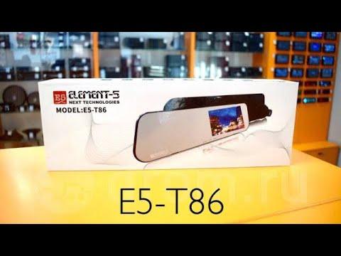 5 element T86 видеорегистратор с двумя камерами на зеркало