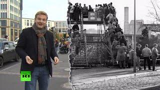 Четверть века спустя: как изменилась столица Германии после падения Берлинской стены(В Германии широко отмечается 25-я годовщина падения Берлинской стены. Почетным гостем празднований в Берлин..., 2014-11-08T09:38:48.000Z)