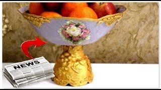 How to make a newspaper fruit bowl | DIY newspaper vase