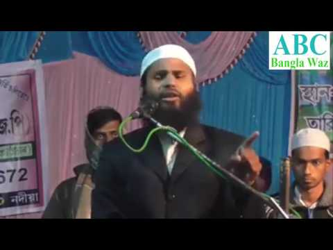 Salaat ba Namajer Gurutto by ABC Bangla Waz 2017