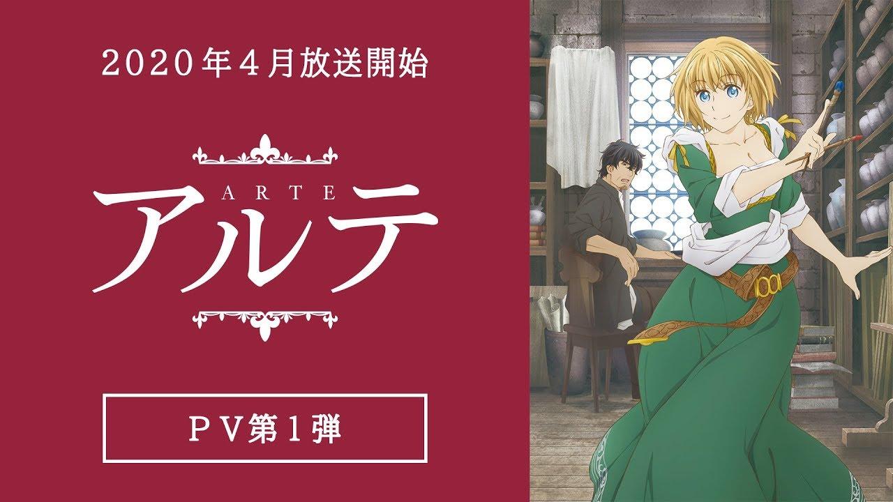 "Anime ""Arte"" revela detalles en video promocional"
