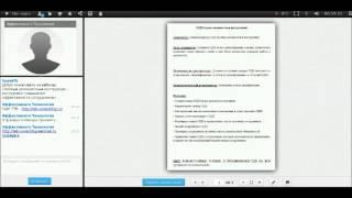 видео Архивариус: обязанности на предприятии