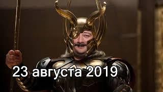 Дмитрий Быков ОДИН | 23 августа 2019 | Эхо Москвы