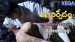 Gambar cover Rathinirvedam Movie || Theme Music Video Song