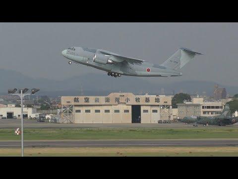 【8/29速報!!】新大型輸送機C-2、小牧に初飛来!!【空自】