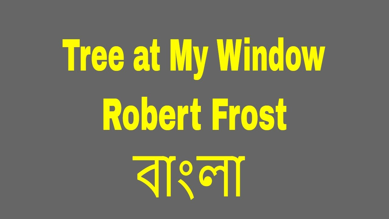 Tree at My Window by Robert Frost | বাংলা লেকচার | Bengali Lecture