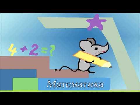 Как обозначается скорость в математике 4