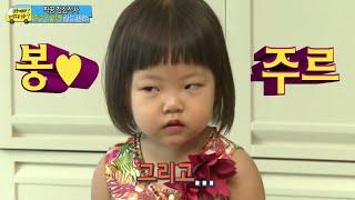 [아빠! 어디가? 2] 다윤이의 애교 대폭발! 봉주르~♥ 한 번에 쓰러지는 웅인아빠, 일밤 2014727
