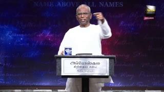   Bible Study   B๐ok Of Hebrews   ACA AVADI   15 Feb 2018   LIVE  