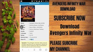 avengers infinity war full movie download in tamil