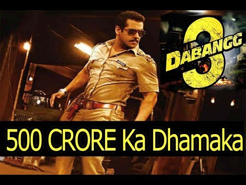 Dabangg 3 (2019) |451  Interesting Facts |...