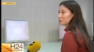 видео Тест на профпригодность