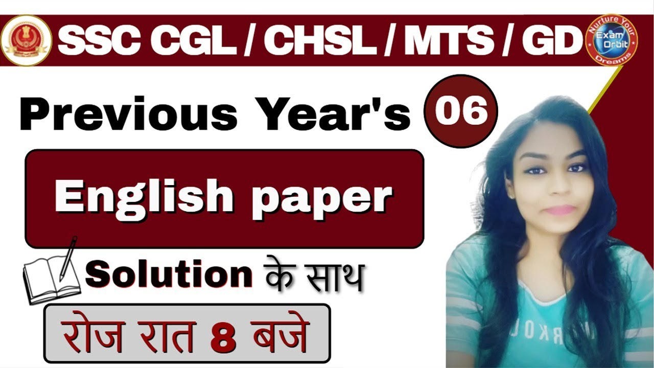 SSC CGL/CHSL/MTS/GD Previous Year English Question Paper    By Sneh Mam    Class  - 6   🔴@Live 8 PM