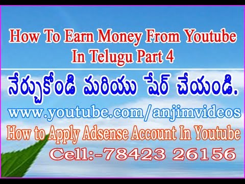 How to Earn Money from Youtube in Telugu Part 4