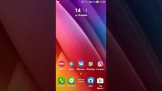 как обновить Asus ZenFone 2 ze551ml до Android 6.0.1