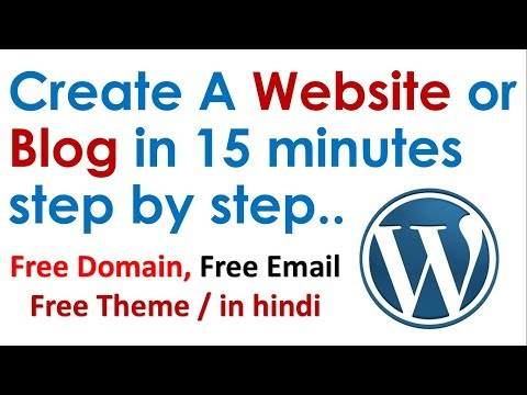How to create a website Blog/website कैसे बनाये/ Blog कैसे बनाये... - 동영상