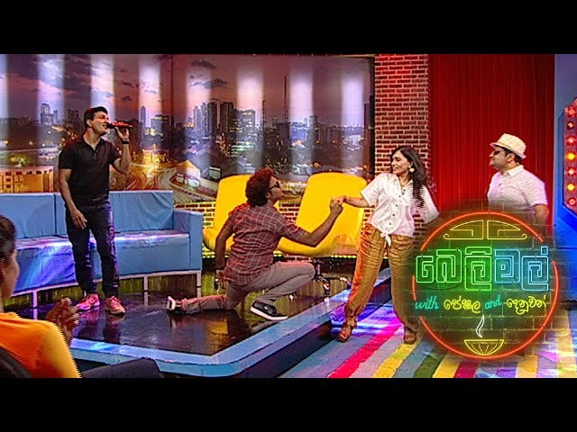 Belimal with Peshala and Denuwan | 20th April 2019