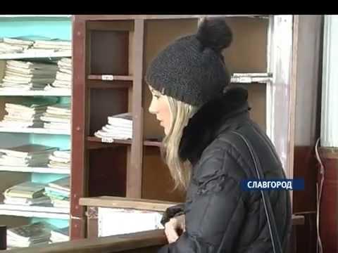 Сюжет «Поликлиника в Славгороде» 02.04.15 (16+)